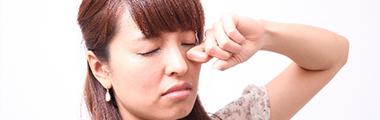 結膜の病気